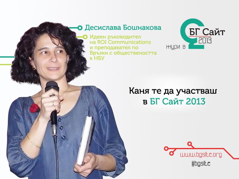 jury_invitation14