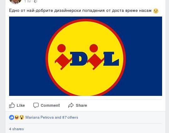lidl-idil